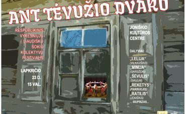 0001_ant-tevuzio-dvaro-reklama_1573573343-73bdc6843f955641eccdfe1f375f355a.jpg