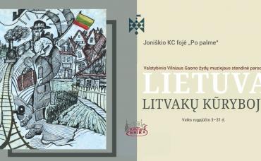 0001_litvakai_1595246342-2cc554ca047fcab6d7f09dc1d4c10298.jpg