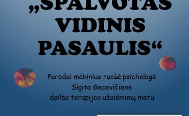 0001_spalvotas-vidinis-pasaulis-2_1632248765-5a9489b74b02c69e51e497dd1f3feae1.jpg