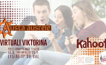 0001_virtuali-viktorina_1634205466-10fdcebcb2b821bfbf7357f35165578e.jpg