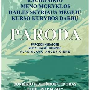 paroda-1_1208-34da8df0e74c8adfd8935e512afe20ac.jpg