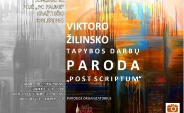 plakatas-parodos_5160-dfdd769f4f5a875c801b99db771897a6.jpg