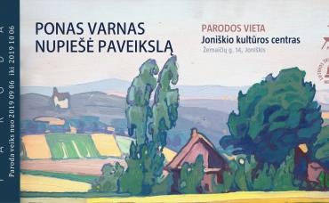 varnas-plakatas-ivikis_6184-18e2f2df3239b06b60ec20810ebeb880.jpg